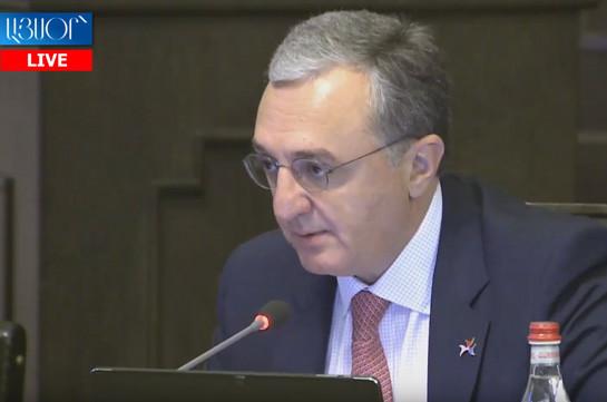 Армения откроет посольство в Израиле