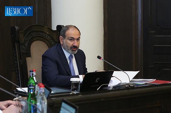 В Армении пройдут мобилизационные процессы – премьер-министр