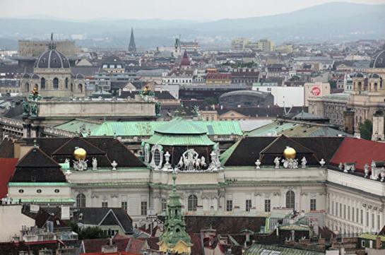 Ավստրիան դյուրացնելու է քաղաքացիության ստացումը նացիզմի զոհերի ժառանգների համար