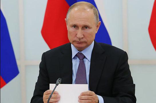 Պուտինը ծրագրում է հոկտեմբերի 1-ին այցելել Երևան. ՌԴ ԱԳՆ