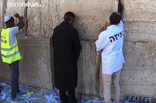 Տեսանյութ.Երուսաղեմում Լացի պատից դուրս են բերվում Բարձյալին ուղղված խնդրանքներով նամակները