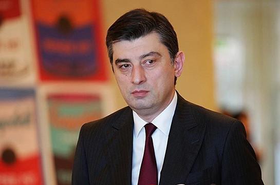 Премьер Грузии на следующей неделе посетит Армению