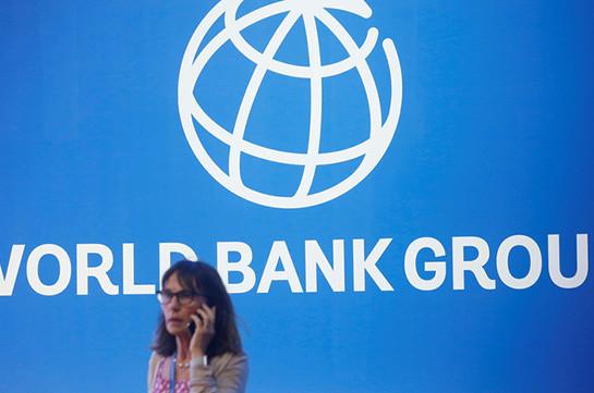 Всемирный банк понизил прогноз роста мировой экономики
