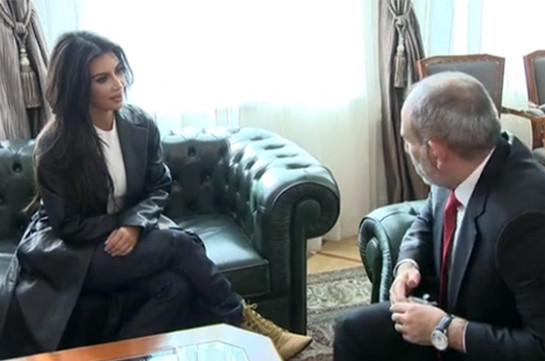 Armenia's PM receives Kim Kardashian (video)