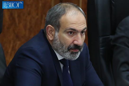 Никол Пашинян отбудет в Ашхабад