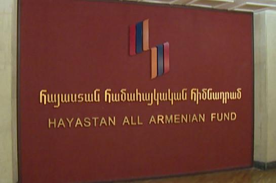 «Հայաստան» համահայկական հիմնադրամում ԱԱԾ-ն բացահայտել է հափշտակության նոր դեպք