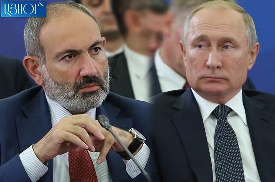 Пашинян обратился к Путину с важной для армян Сирии просьбой
