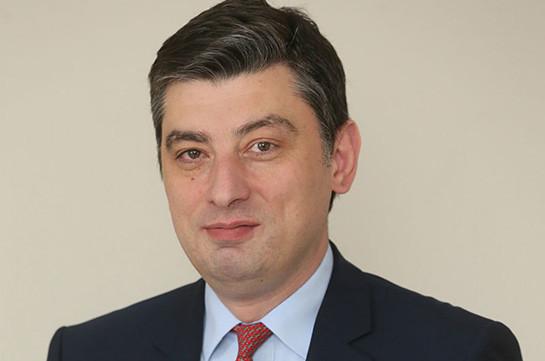 Վրաստանի վարչապետը վաղը գալիս է Հայաստան