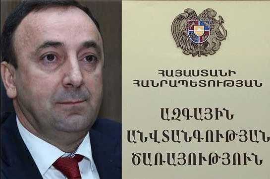 СНБ Армении распространила в связи с Грайром Товмасяном новое сообщение