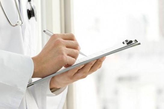 Արձանագրվել է կարմրուկի բերովի դեպք. հիվանդը Հայաստան է ժամանել Ռուսաստանից