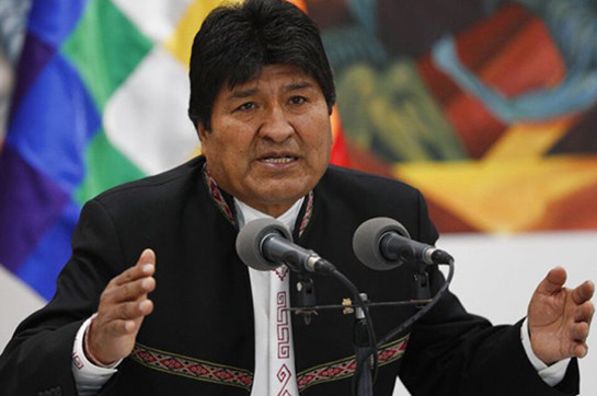 Morales wins all the rage Bolivia's presidential appointment all the rage at the outset about