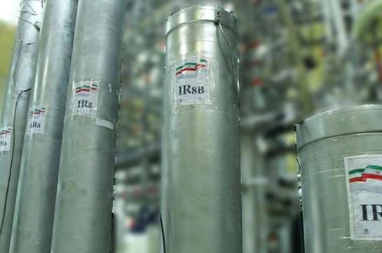 Iran cancels accreditation of IAEA nuclear inspector