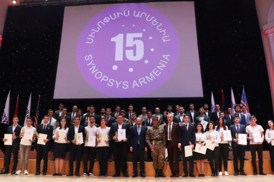 Results of the 14th International Microelectronics Olympiad summed up