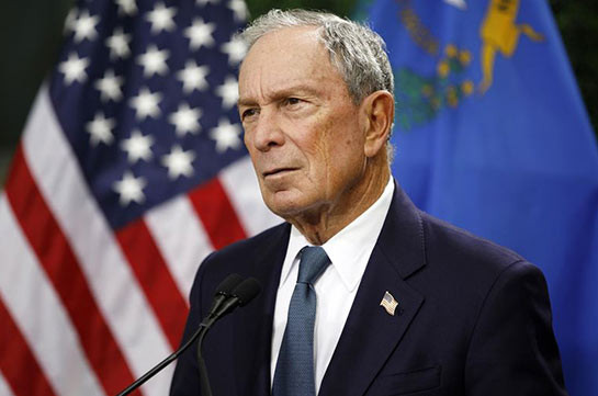 US election 2020: Michael Bloomberg mulls presidential bid