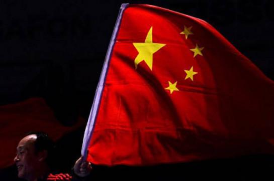 Չինաստանը չի միանա զինաթափման շուրջը ՌԴ-ի և ԱՄՆ-ի բանակցություններին