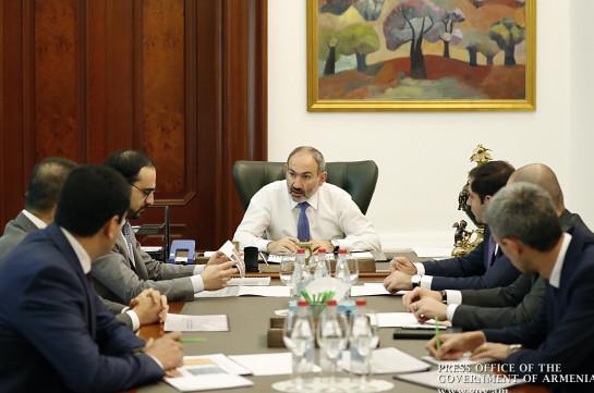 Վարչապետին է ներկայացվել Հայաստանի պետական հետաքրքրությունների ֆոնդի գործունեության հաշվետվությունը