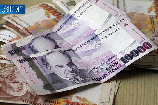 В Армении повысили размер минимальной зарплаты