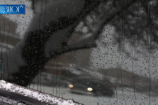 Առաջիկա օրերին Լոռիում, Տավուշում, Սյունիքում և Արցախում օդի ջերմաստիճանը կնվազի 8-10 աստիճանով