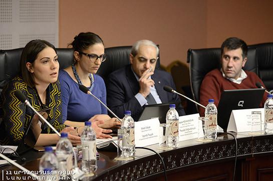 Տեղի է ունեցել ՀՀ քրեական դատավարության նոր օրենսգրքի նախագծի աշխատանքային քննարկում