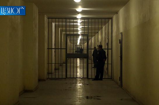 Համաներմամբ ազատ արձակվածներից 99-ը կատարել է 210 նոր հանցագործություն