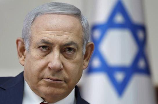 Нетаньяху заявил о готовности обсуждать формирование правительства единства