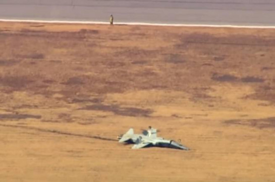 Ամերիկացի զինվորականներ են զոհվել վարժական ինքնաթիռի կործմանման հետևանքով