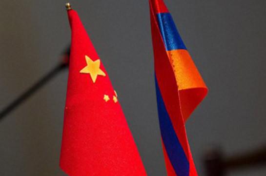 Գալիք քառօրյային ԱԺ-ն կվավերացնի Հայաստանի և Չինաստանի միջև ազատ վիզային ռեժիմի մասին համաձայնագիրը. Լենա Նազարյան