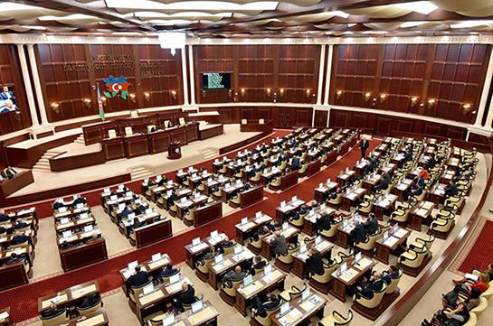 Парламент Азербайджана подтвердил данные о заседании по самороспуску