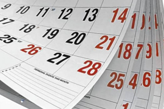 Non-working days to last from December 31 to January 7