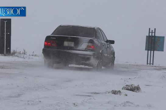 Roads in Armenia open for traffic