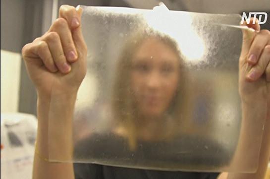 Британка создала биоразлагаемый пластик из рыбных отходов (Видео)