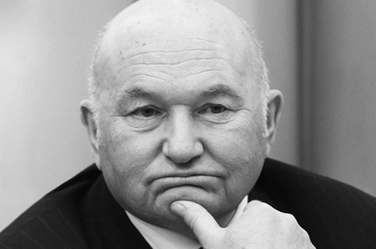 Лужков скончался в Мюнхене после операции на сердце