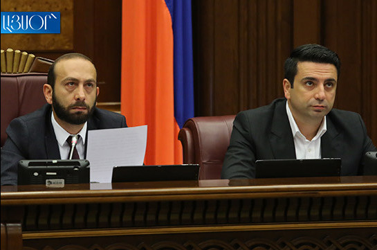 Armenia's NA adopts bill on sending CC judges to early retirement