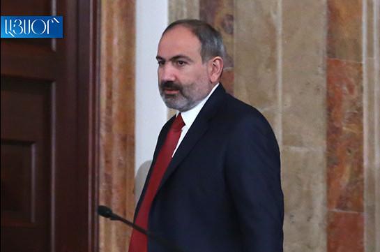 Armenia's PM to depart to St. Petersburg next week