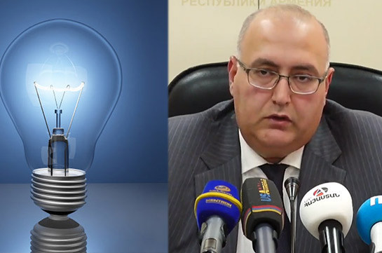 The electricity tariff to remain unchanged for 2020: PSRC head