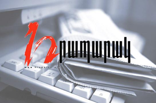«Հրապարակ». Հրայր Թովմասյանին երկուշաբթի կալանավորելու միջնորդություն կներկայացվի