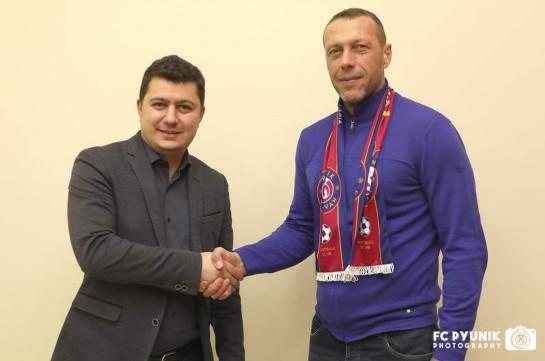Ռոման Բերեզովսկին՝ «Փյունիկ»-ի գլխավոր մարզիչ