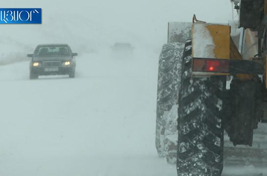 МЧС Армении: На территории республики есть закрытые и труднопроходимые дороги