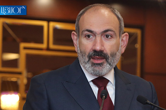 Over half billion AMD allocated for bonuses to Armenia's PM staff