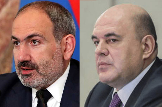 Пашинян поздравил Мишустина в связи с назначением на пост премьер-министра России