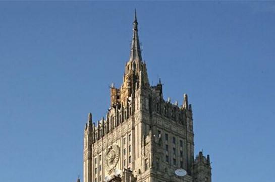 ՌԴ ԱԳՆ-ից մանրամասներ են ներկայացրել Լիբիայի հարցով Մոսկվայի և Անկարայի աշխատանքի մասին