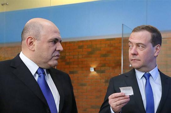 Մեդվեդևն ու Միշուստինը հանդիպել են ՌԴ կառավարության անդամների հետ