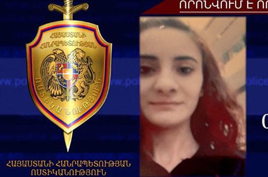 Որպես անհետ կորած որոնվող 25-ամյա աղջիկը հայտնաբերվել է Դարբաս բնակավայրում