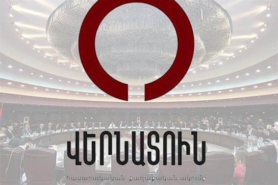 «Вернатун»: Обстоятельства убийства или самоубийства Георгия Кутояна должны быть полностью раскрыты, речь идет о безопасности страны