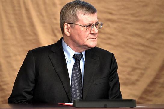 Պուտինը փոխել է ՌԴ գլխավոր դատախազին