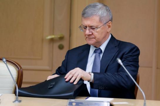 Чайка освобождён от должности генпрокурора России