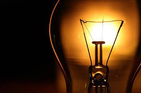 էլեկտրաէներգիայի պլանային անջատումներ՝ Երևանում և  մարզերում