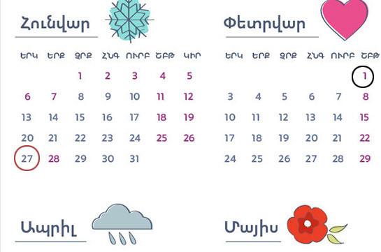 Janaury 27 declared non-working day