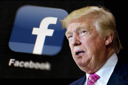 Սորոսը Facebook-ին մեղադրում է նախագահական նախընտրական մրցավազքում Թրամփին օգնելու համար