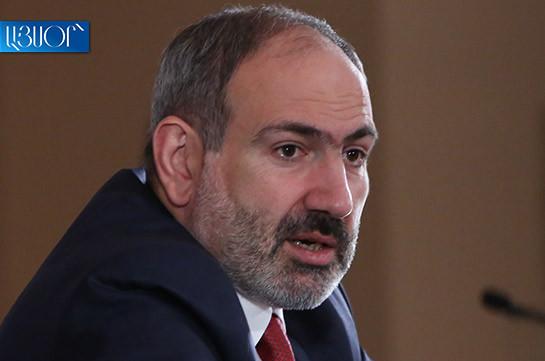 Впервые в истории Армении правительство не предусматривает брать кредиты бюджетного содействия – Никол  Пашинян